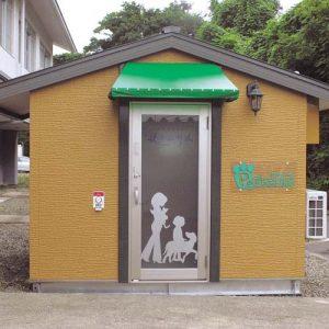 湖畔荘hanaゆらりのペット専用施設