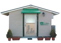 KKR白浜 美浜荘のペット預かり施設「ペッドリーム」