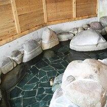 ブラッキーハウスなかじまの天然温泉