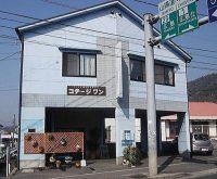 コテージワン広島店(広島県でペットと泊まれる宿)