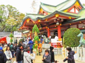 西宮神社(兵庫県のおすすめ観光スポット)