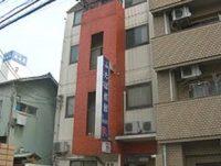 ビジネス旅館 ふたば(広島県でペットと泊まれる宿)