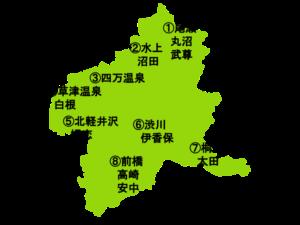 群馬県の地図