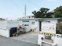 かふーわ 浦添(沖縄県でペットと泊まれる宿)