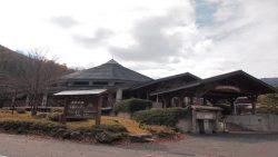 ひろしま県民の森 公園センター(広島県でペットと泊まれる宿)