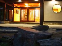 祭畤温泉(まつるべ温泉)かみくら