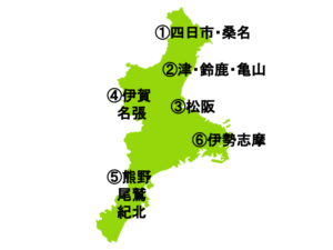 三重県の地図