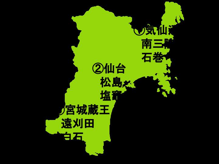 宮城県の地図