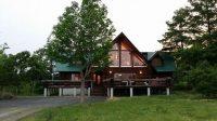 蒜山倶楽部 Nadja ゲストハウス(岡山県でペットと泊まれる宿)