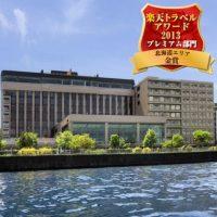ザ・レイクビューTOYA乃の風リゾート