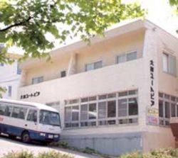 大山ユートピア(鳥取県でペットと泊まれる宿)