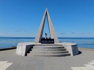 宗谷岬(北海道)