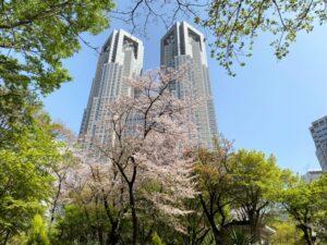 東京都 都庁