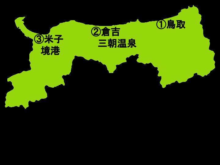鳥取県の地図