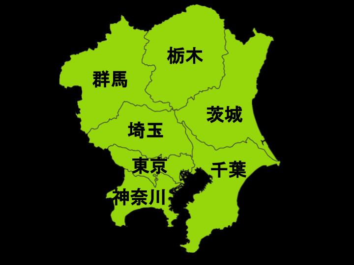 関東地区の地図