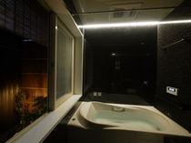 嘉右衛門のお風呂