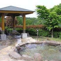 四季の里 旭志の温泉