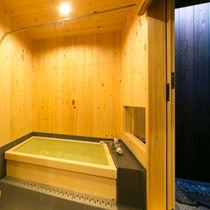 京囲炉裏宿 染 SEN 五条一貫町のお風呂