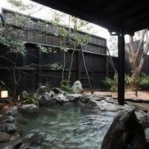 Wa!王国狗の郷の温泉