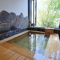 山荘 花暢の天然温泉