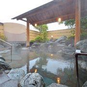 美湯のやかた 夢寛歩 道後の天然温泉