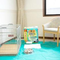 ひろしま県民の森 公園センターのペットと泊まれる部屋