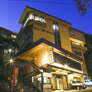 鹿の湯ホテル