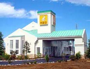 ファミリーロッジ旅籠屋・水戸大洗店(茨城県)