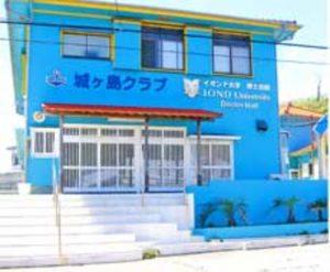 城ヶ島クラブ