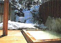 青葉荘の天然温泉