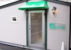 稲取銀水荘のぺットホテル