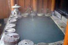 ホテル岩戸屋の天然温泉