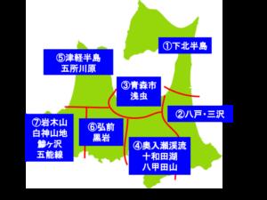 青森県で犬・猫・ペットと泊まれる宿・ホテル・コテージ
